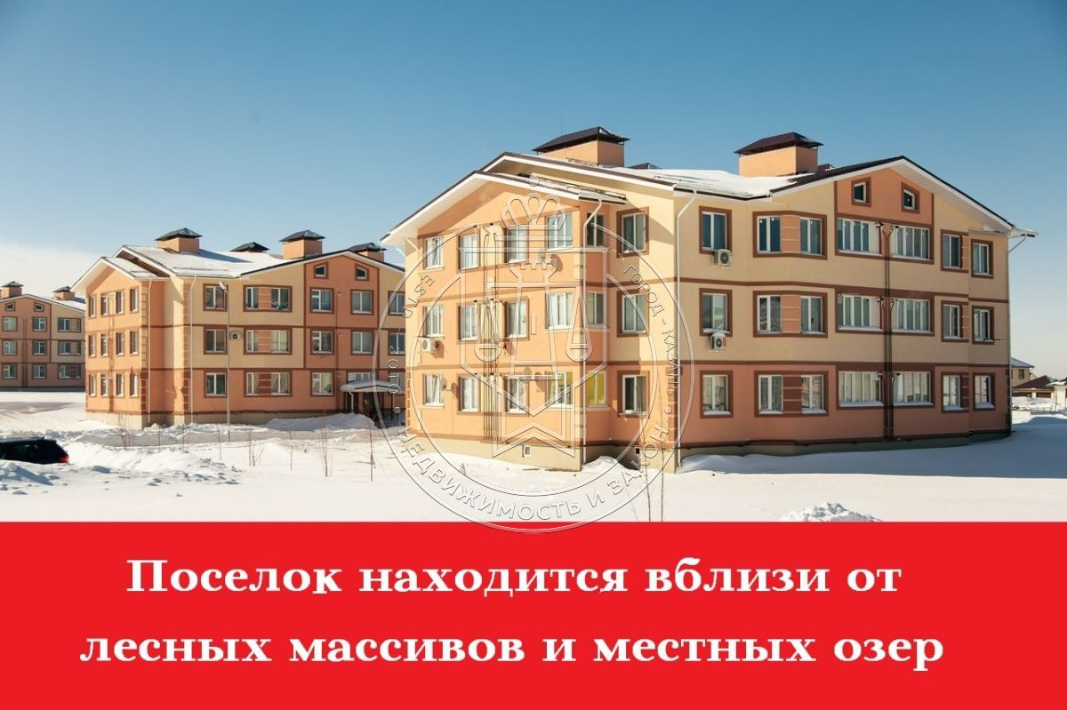 Продажа 1-к квартиры 13-й Квартал ул, 5