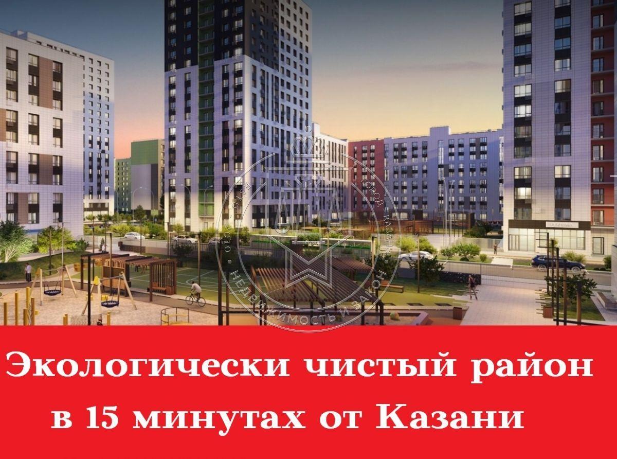 Продажа 2-к квартиры Умырзая ул, 7