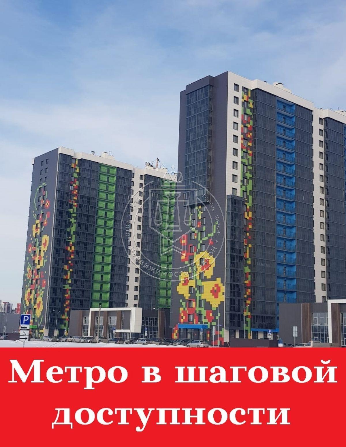 Продажа 2-к квартиры Родины ул, 4