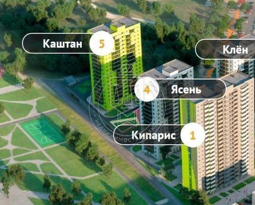 Продажа 2-к квартиры Рауиса Гареева ул, 2.4 Каштан