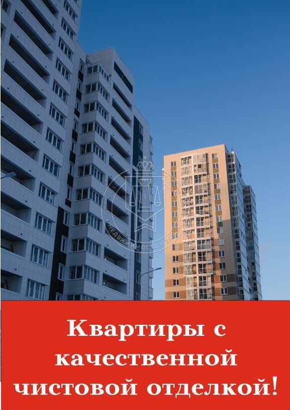 Продажа 1-к квартиры Гавриила Державина ул, 3.1