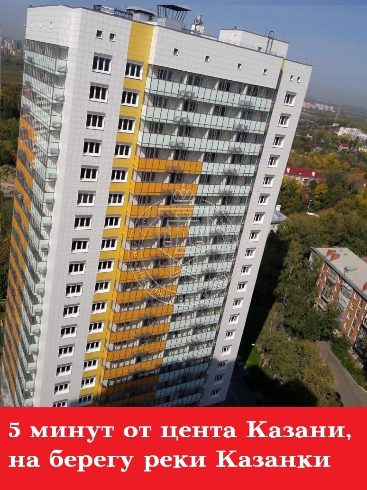 Продажа 2-к квартиры Бари Галеева ул, 8а, корпус 2