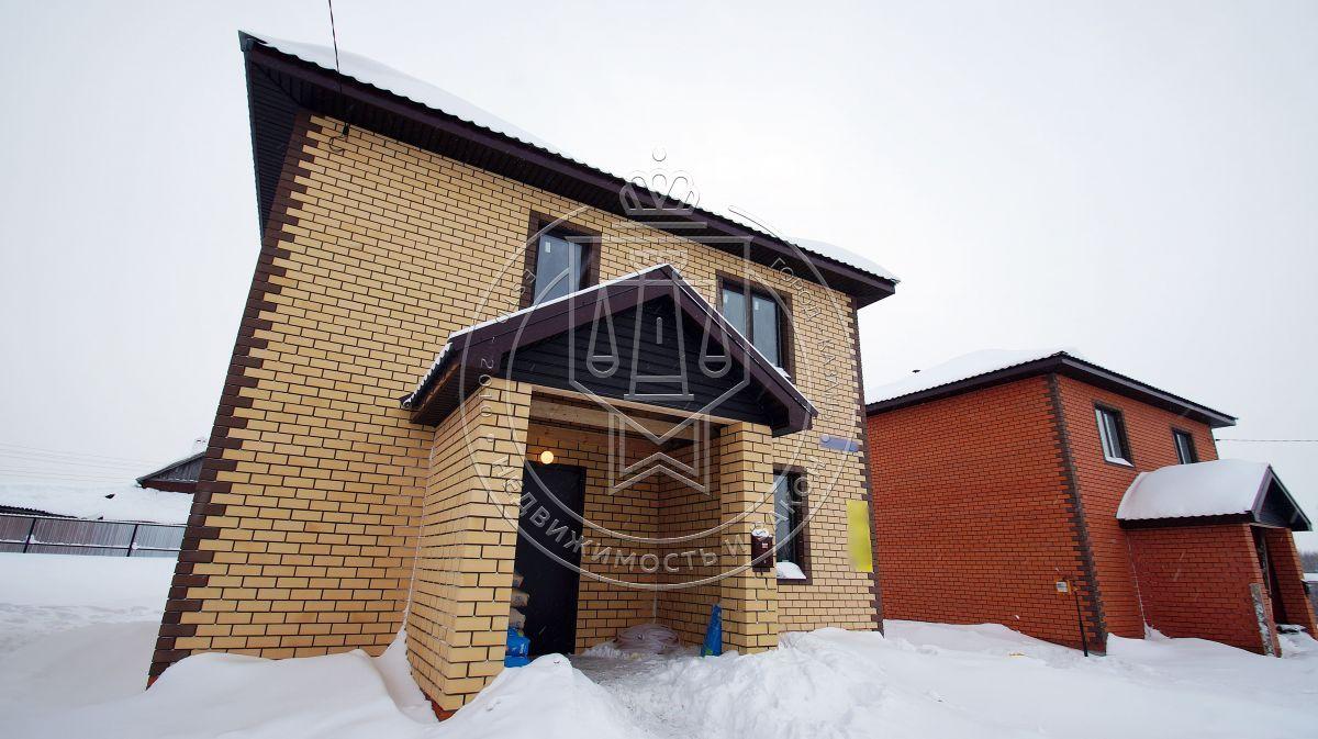 Продажа  дома Центральная, 75 б