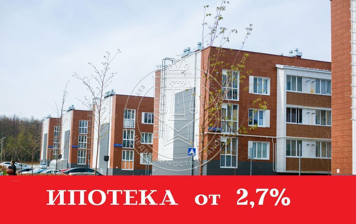 Продажа 1-к квартиры Габдуллы Тукая ул, 17