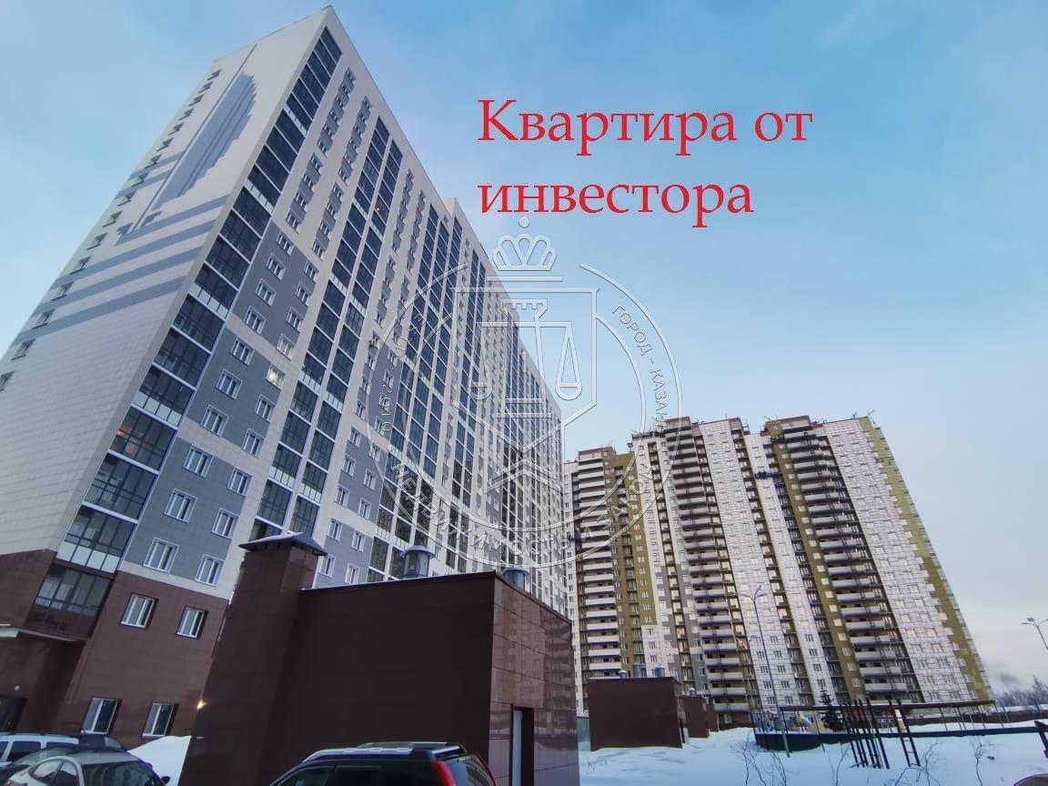 Продажа 1-к квартиры Аделя Кутуя ул, Корпус А