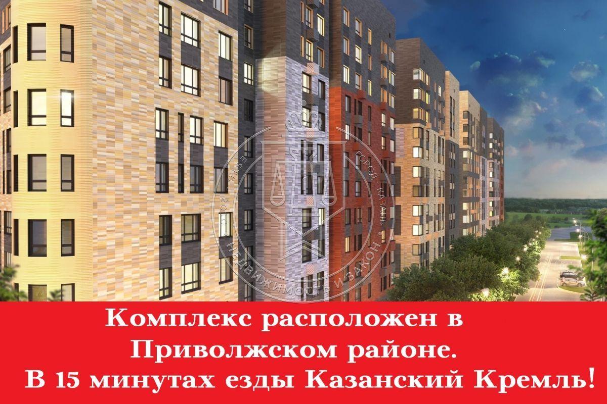 Продажа 1-к квартиры Баки Урманче ул, 4