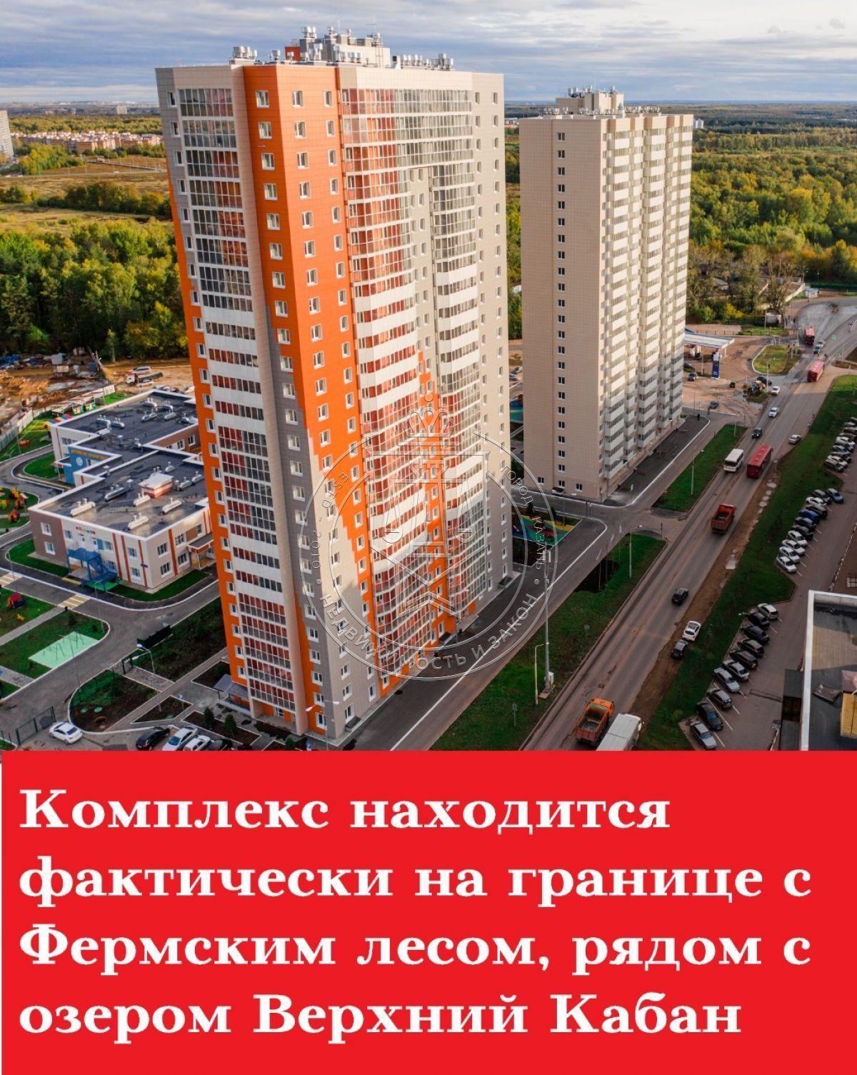 Республика Татарстан, Казань г, Рауиса Гареева ул, 3,1