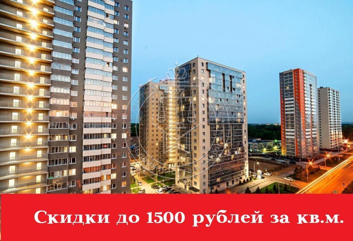 Республика Татарстан, Казань, Рауиса Гареева ул, 103