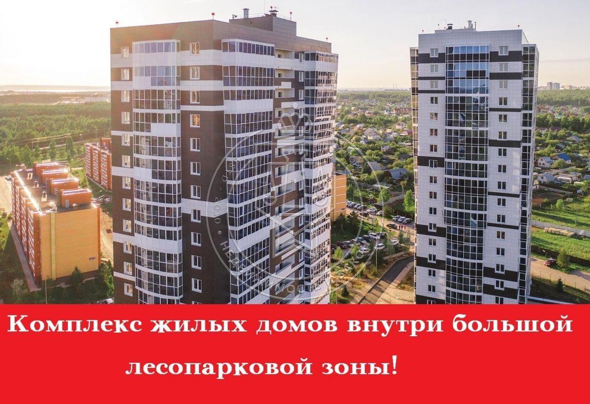 Продажа 3-к квартиры Уютная ул, 4
