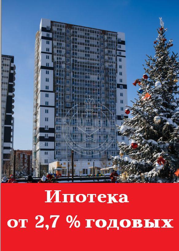 Продажа 1-к квартиры Уютная ул, 1.2
