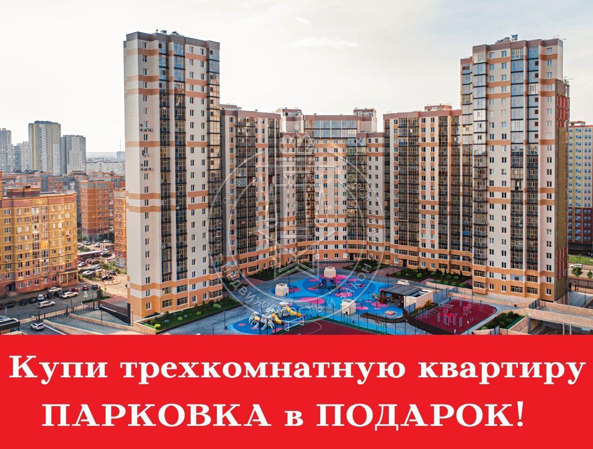 Продажа 4-к квартиры Чистопольская ул, 70/1