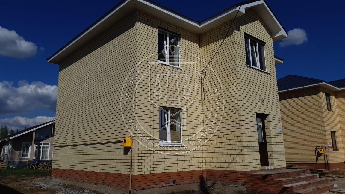 Продажа  дома Кленовая, 10