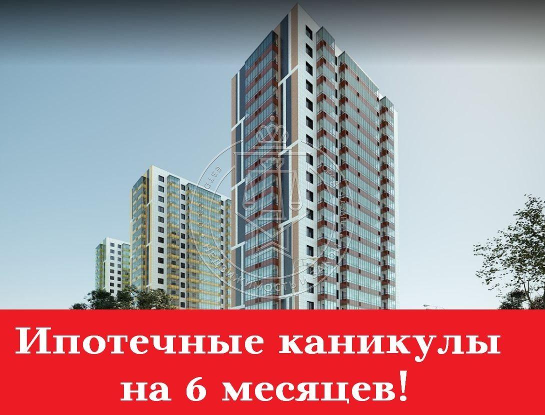 Продажа 3-к квартиры Николая Ершова ул, 2
