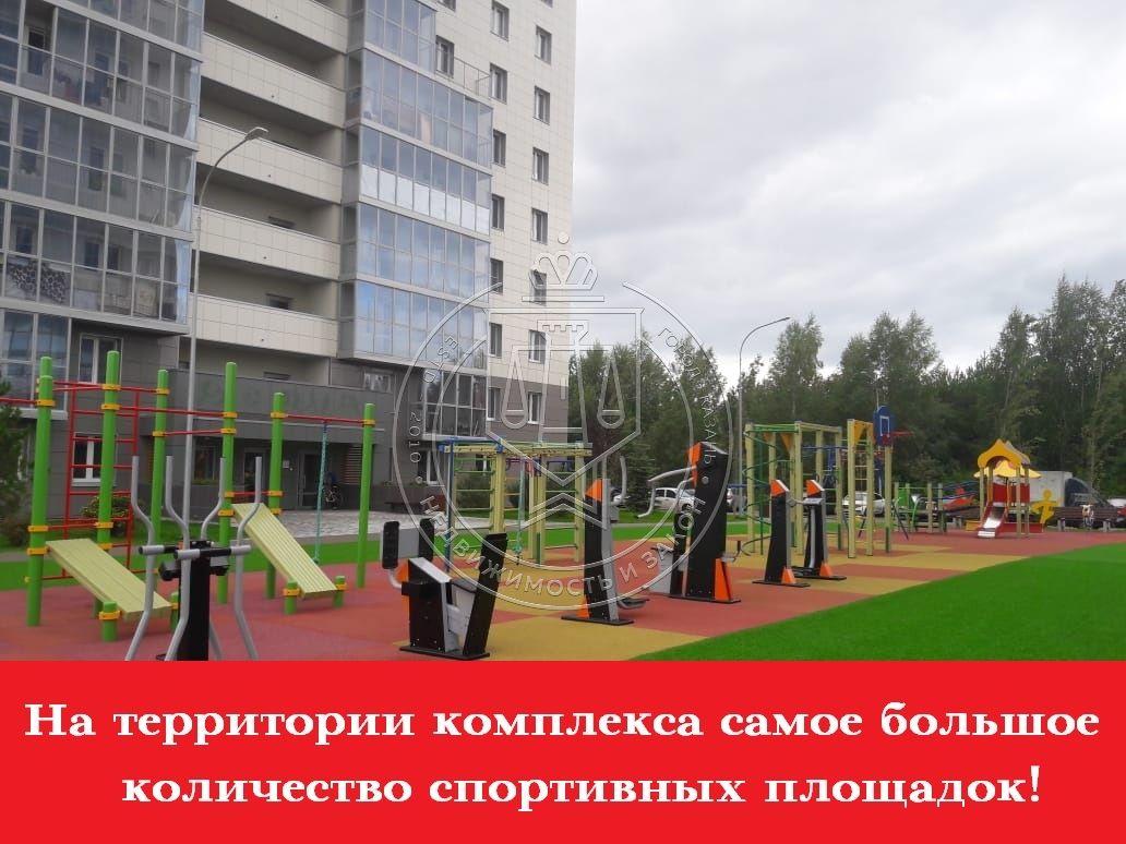 Продажа 1-к квартиры Детский проезд, 1.1