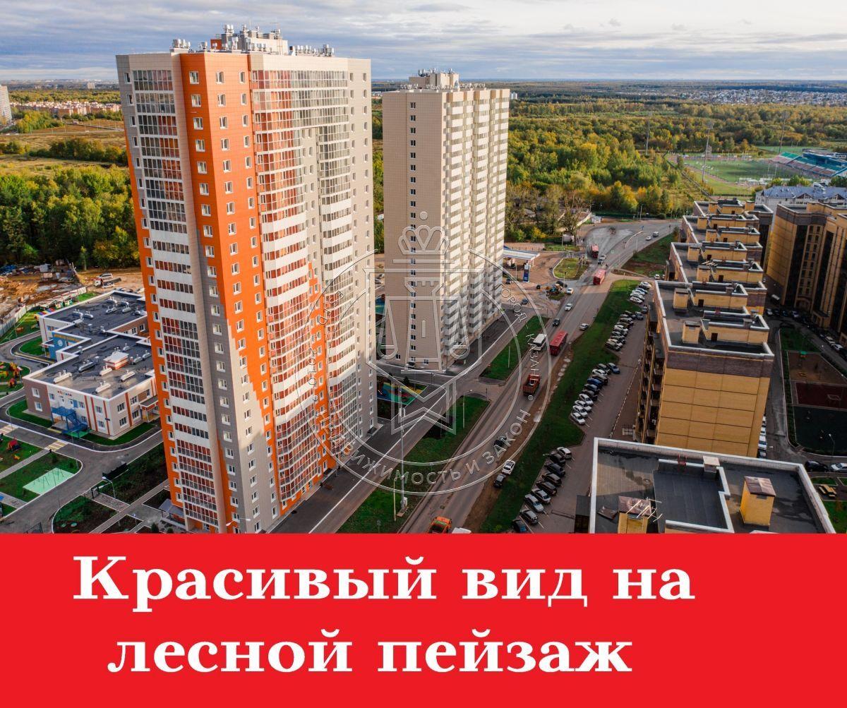 Продажа 1-к квартиры Рауиса Гареева ул, 2.4