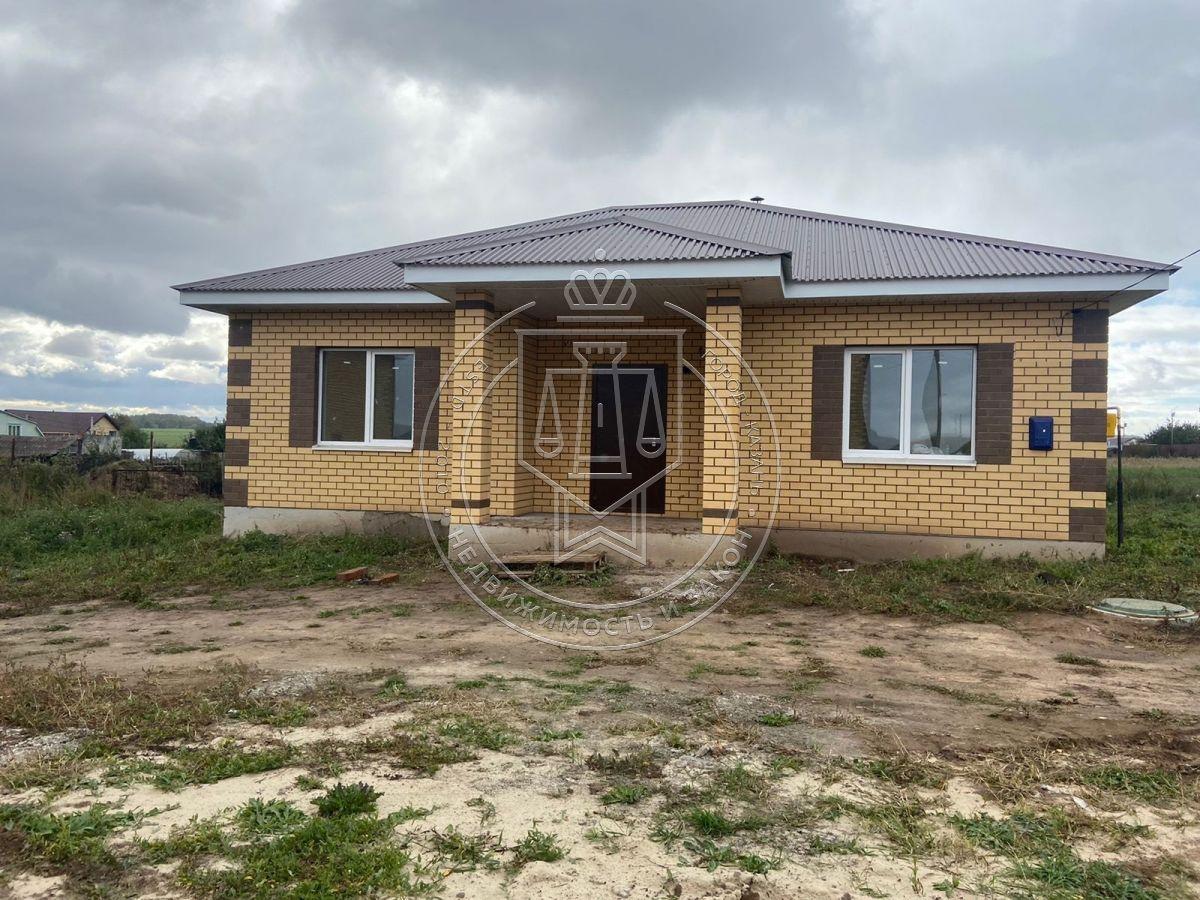 Продажа  дома Панкова, 20 Б