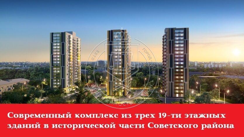 Продажа 1-к квартиры Николая Ершова ул, 2