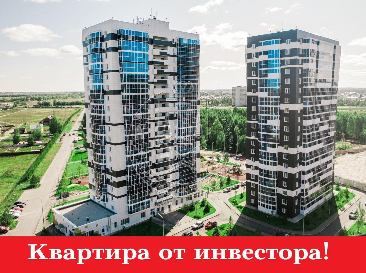 Продажа 2-к квартиры Уютная ул, 4