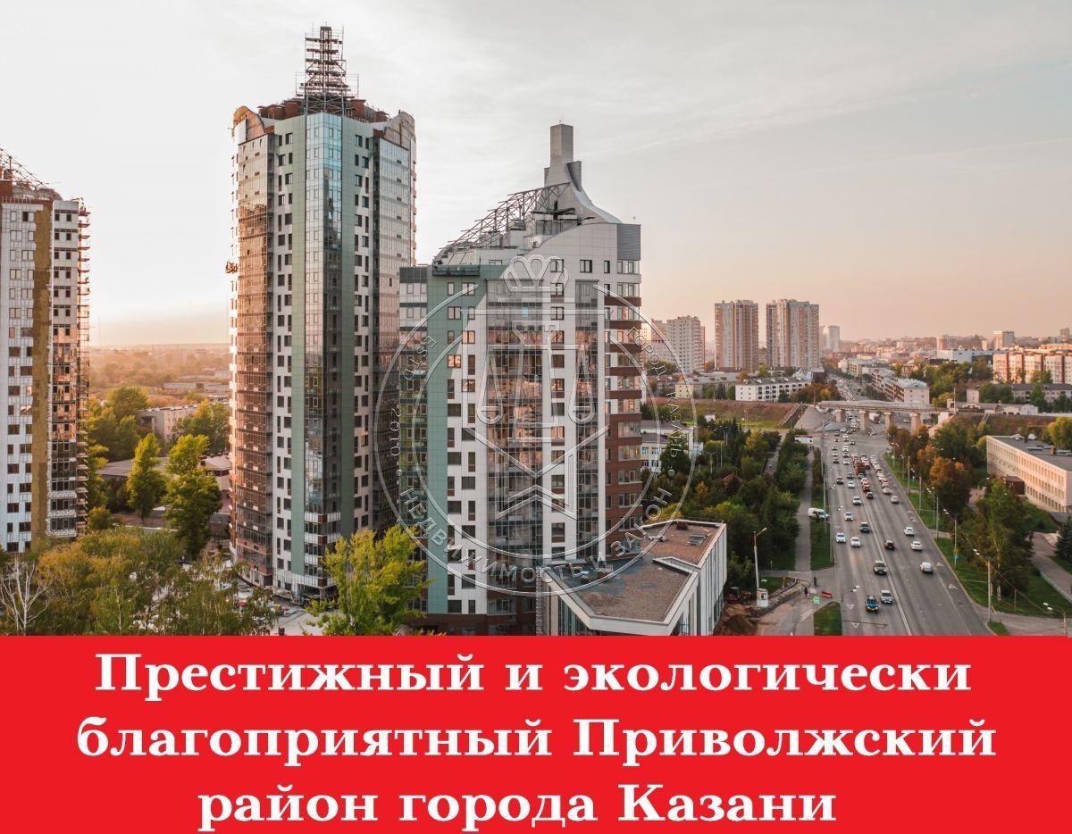 Продажа  помещения свободного назначения Оренбургский Тракт ул, 8