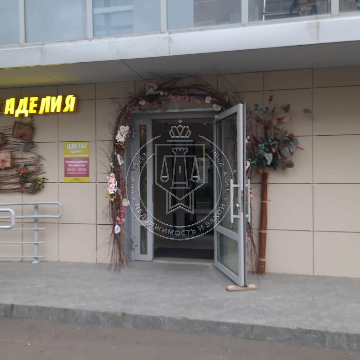 Продажа  помещения свободного назначения Рауиса Гареева ул, 107