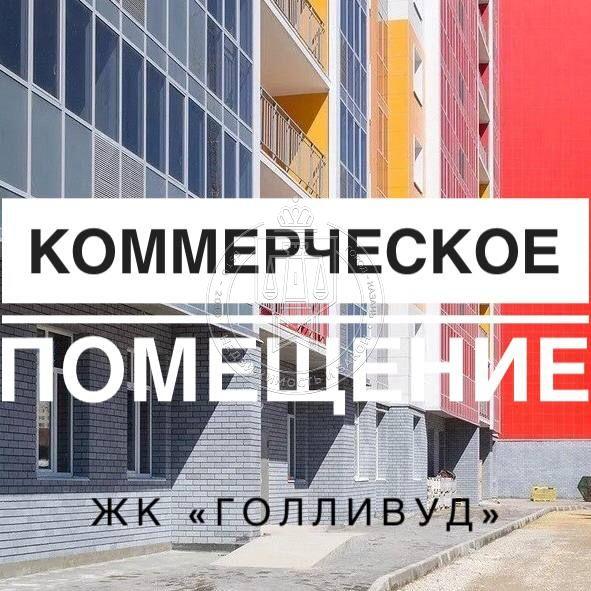 Продажа  офиса Аметьевская магистраль ул, 16к1