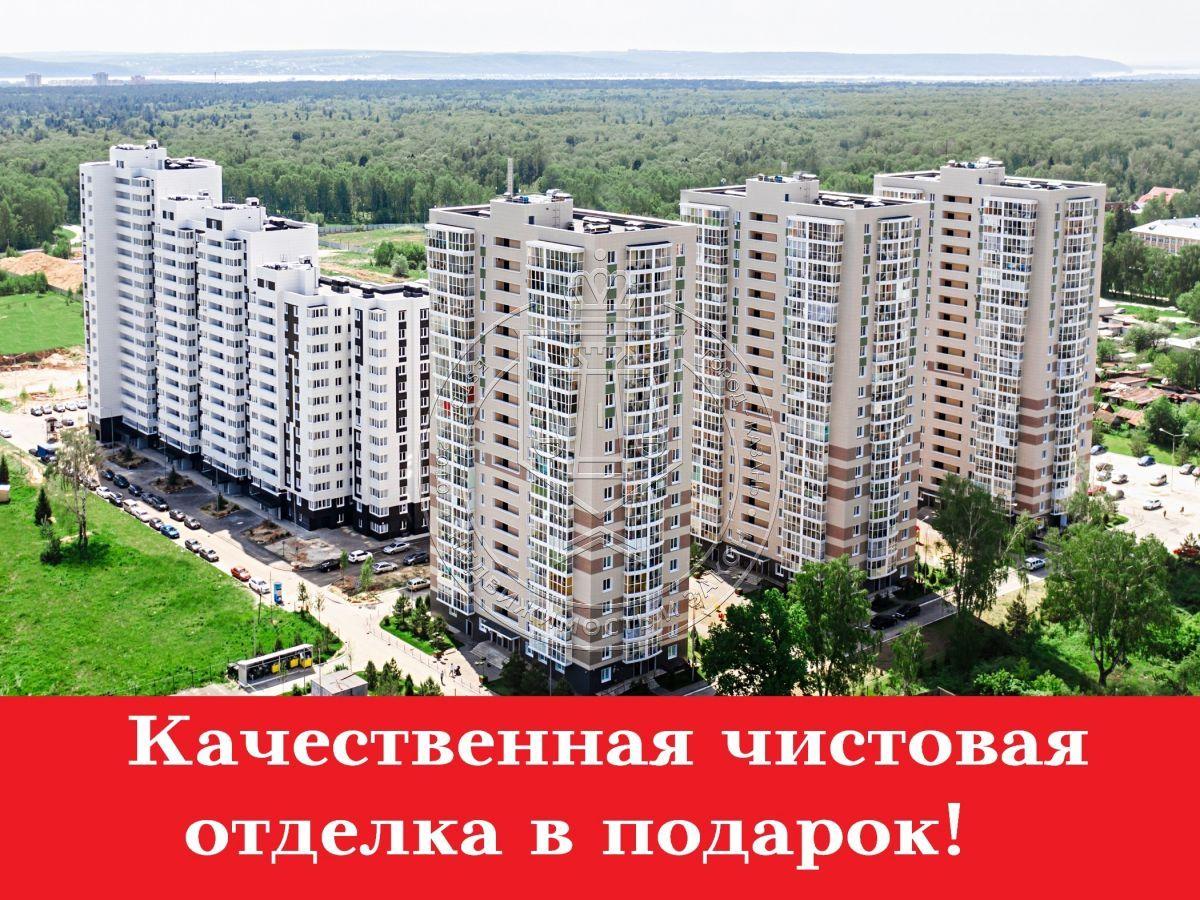 Продажа 1-к квартиры Гавриила Державина ул, 1.4
