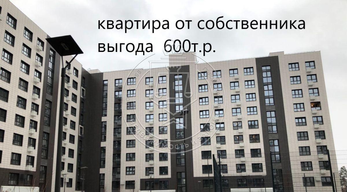 Продажа 1-к квартиры Мира ул, 1.2.
