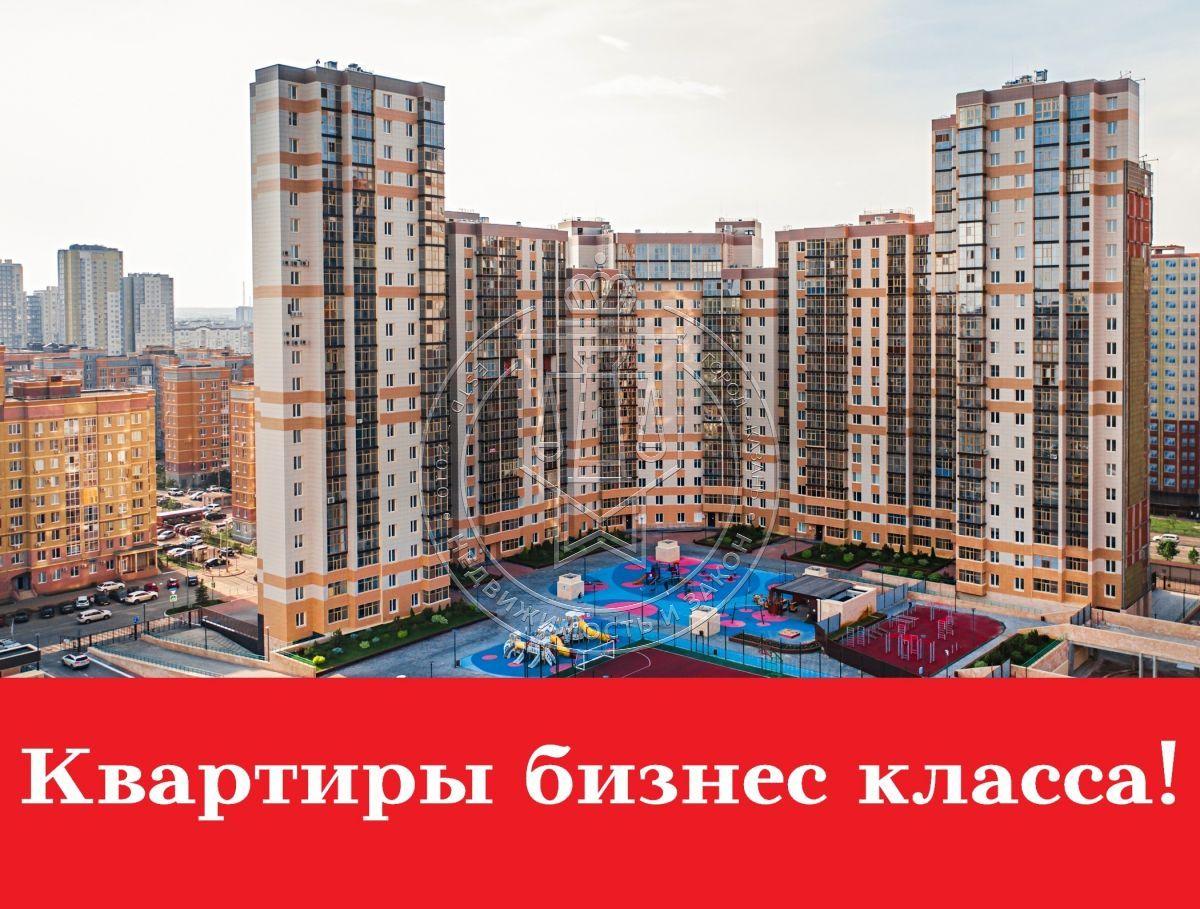 Продажа 1-к квартиры Чистопольская ул, 88/2