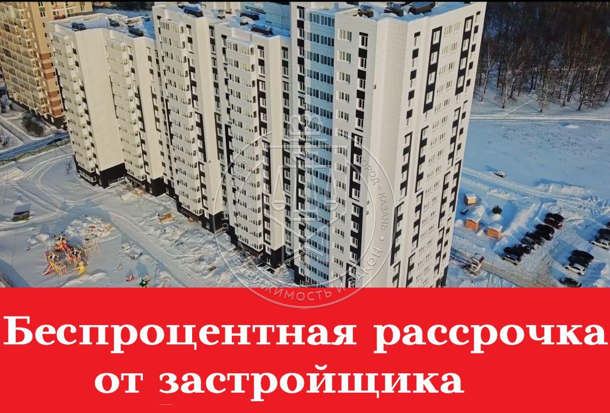 Продажа  помещения свободного назначения Гавриила Державина ул, 3.2