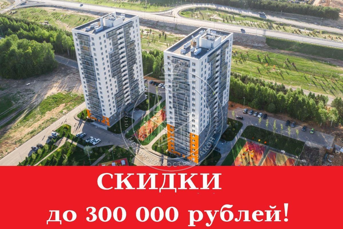 Продажа 3-к квартиры Детский проезд, 6