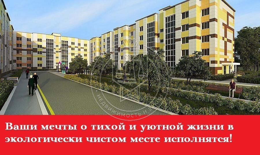 Продажа 2-к квартиры Нефтяников ул, 3