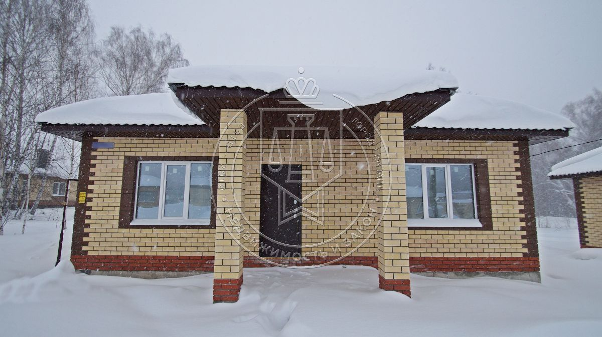 Продажа  дома Верная, 18