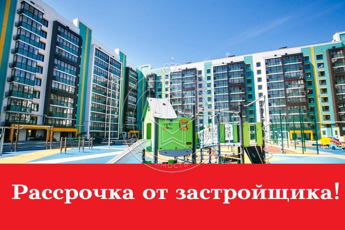 Продажа 1-к квартиры Николая Ершова ул, 15