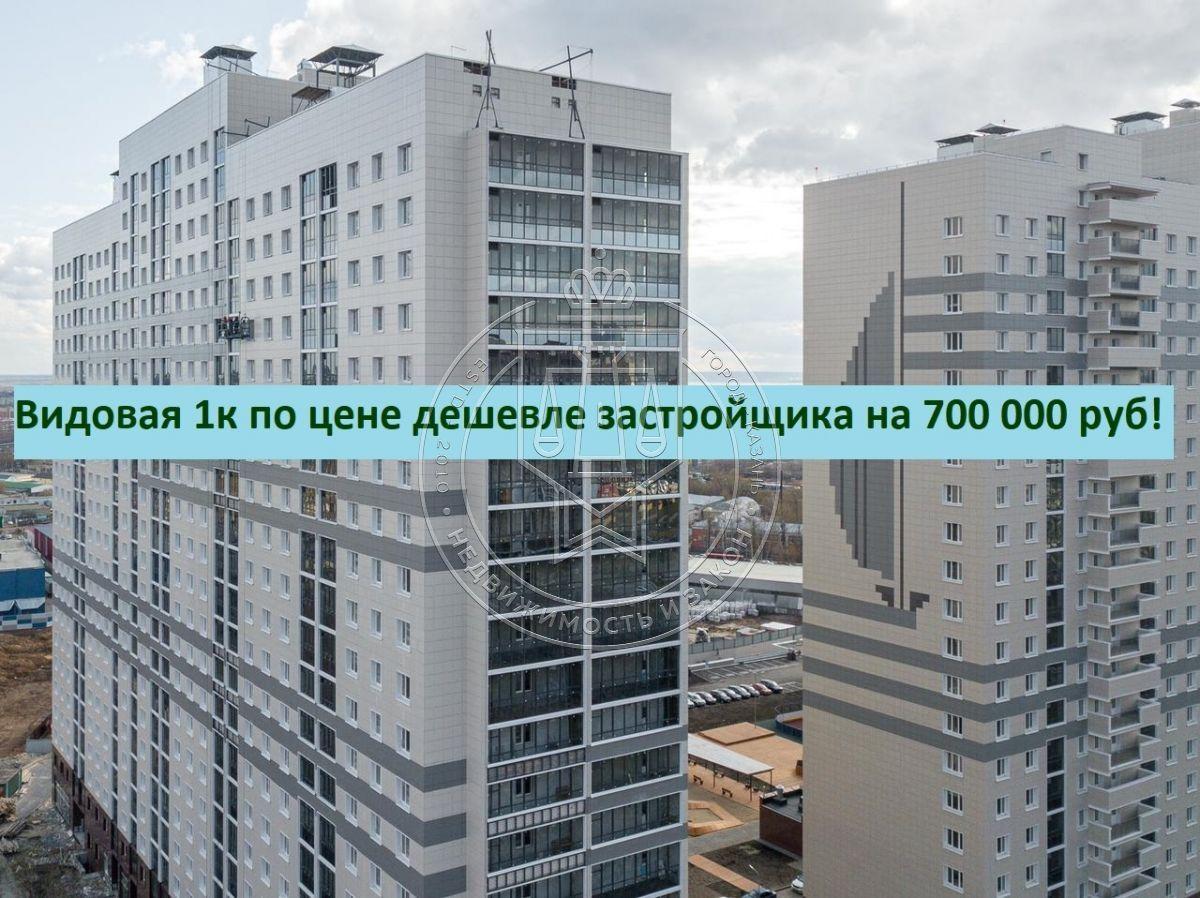 Продажа 1-к квартиры Аделя Кутуя ул, А