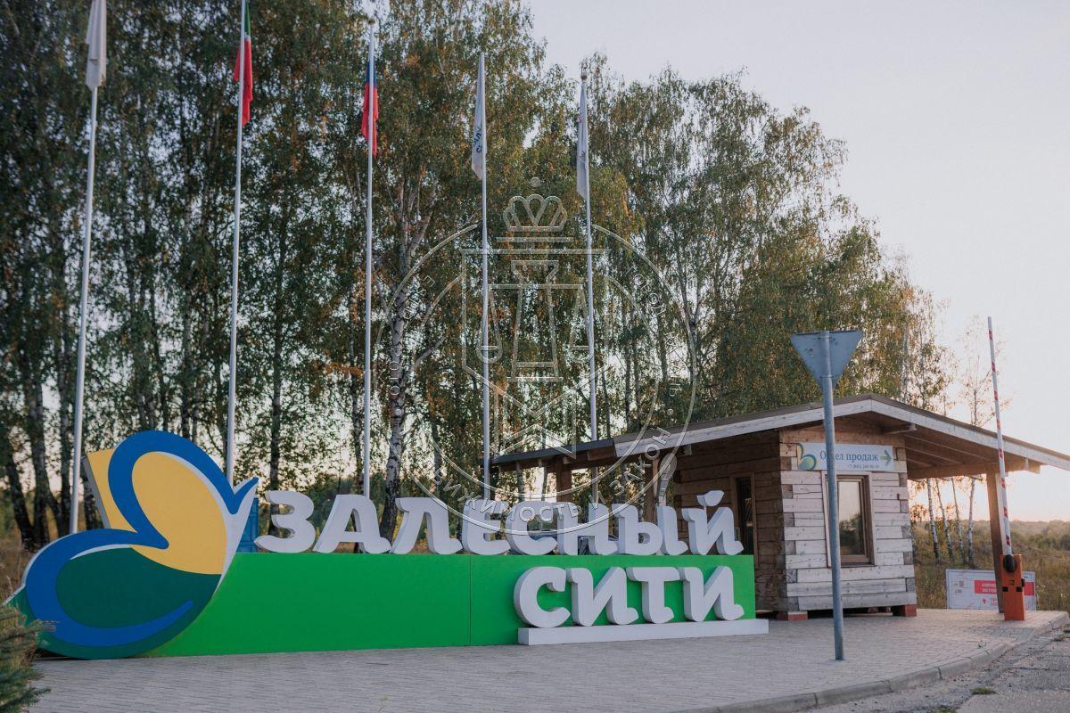 Продажа 1-к квартиры Гавриила Державина ул, 3.1.