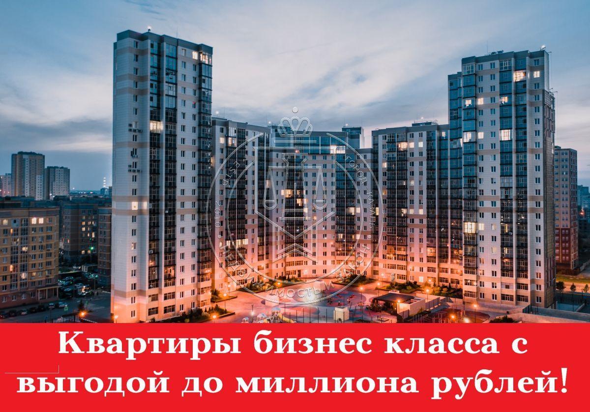 Продажа 4-к квартиры Сибгата Хакима ул, 88/2