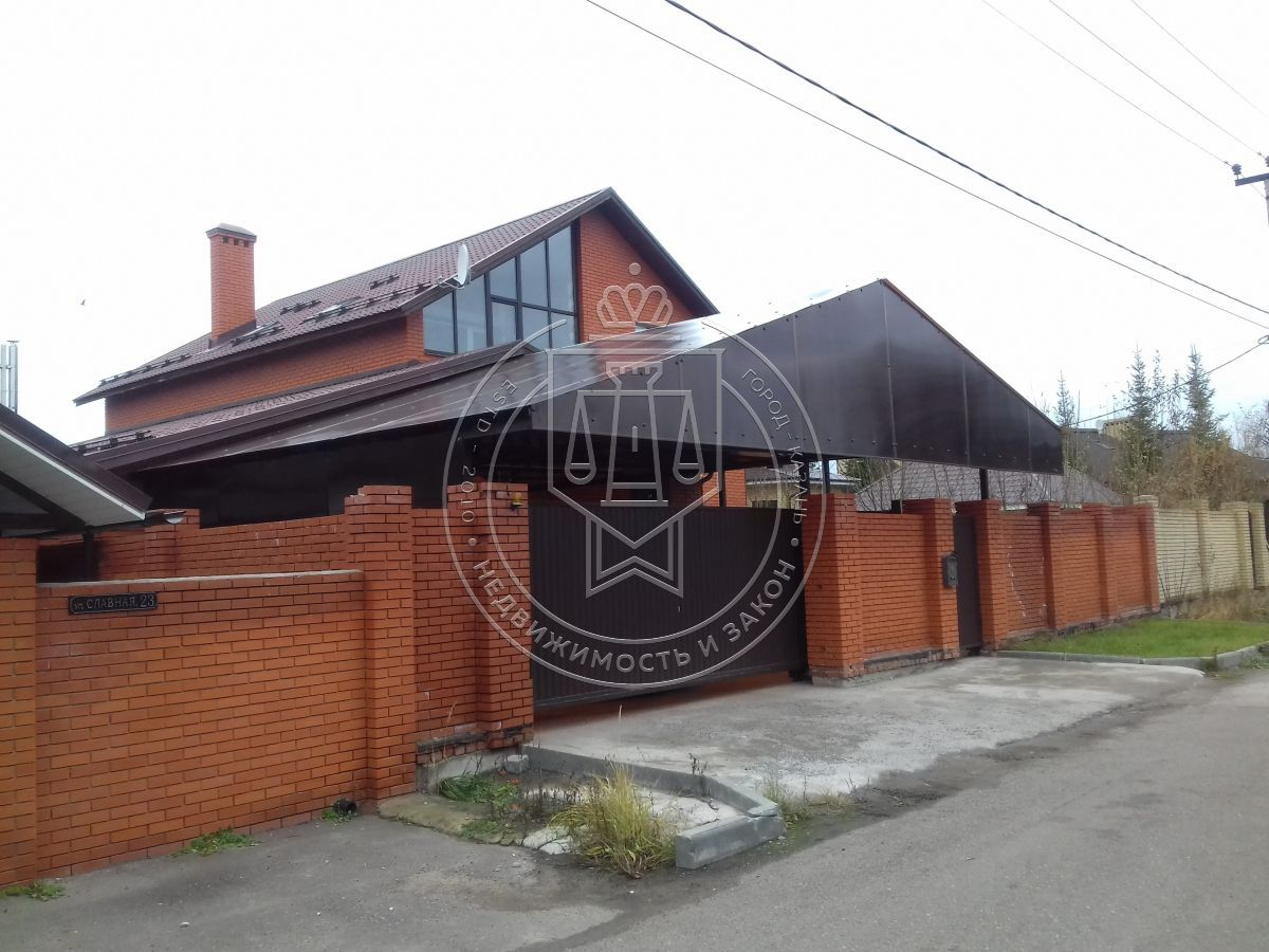 Продажа  дома Чунтонова, 5