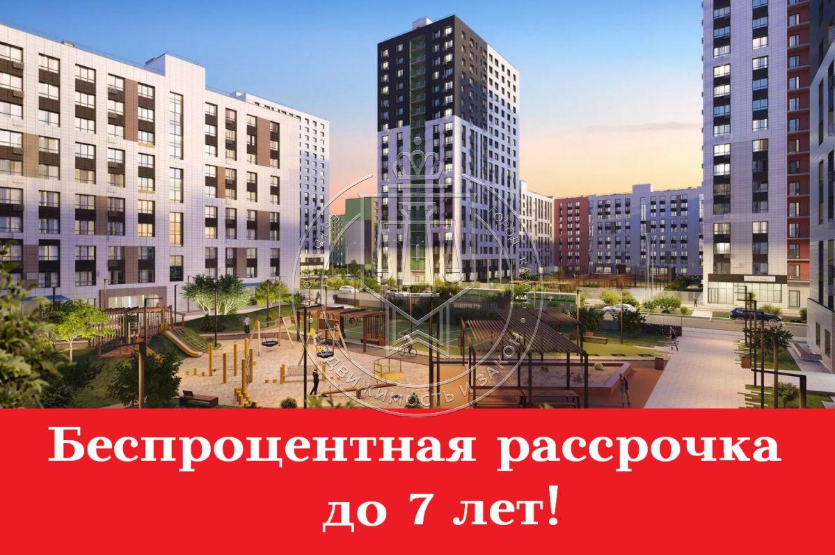 Продажа 1-к квартиры Мира ул, 2.2