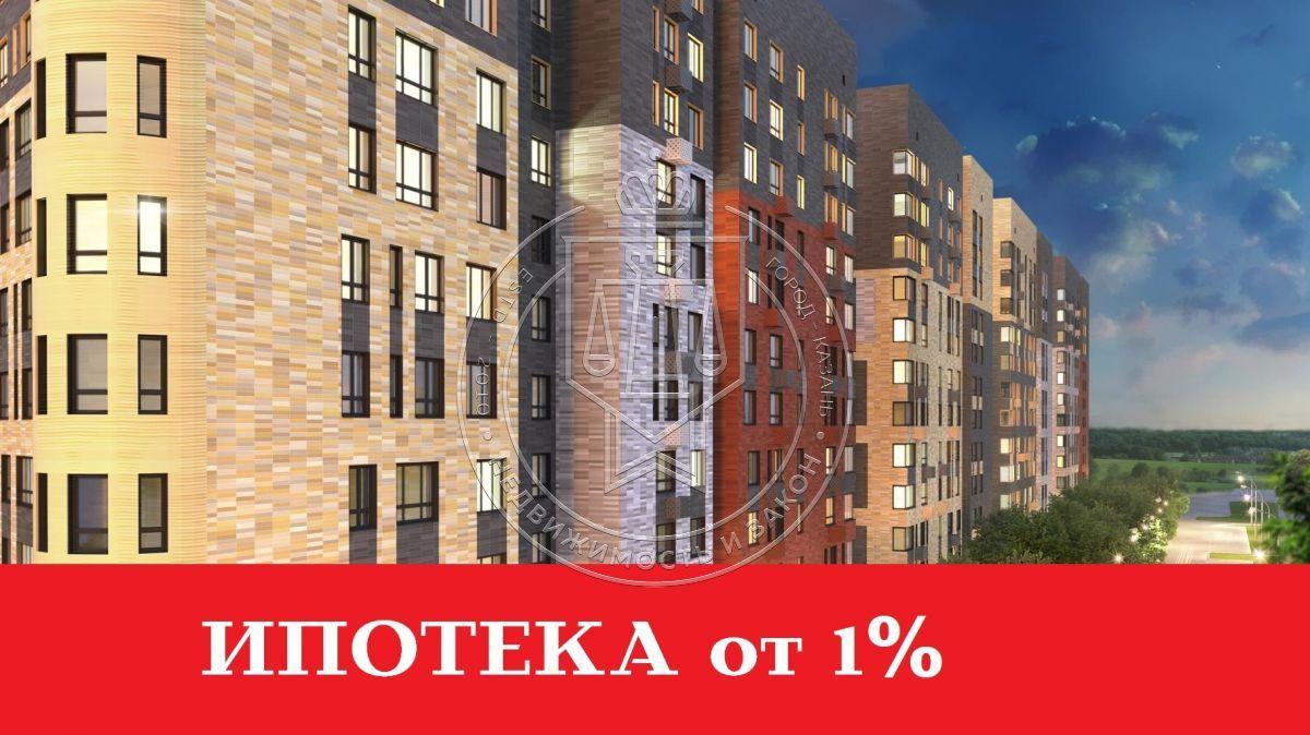 Продажа 1-к квартиры Баки Урманче ул, Строительный 3