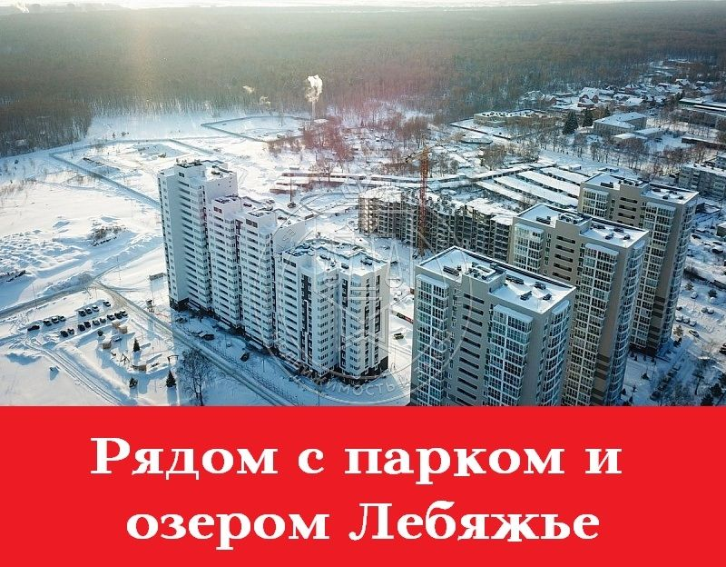 Продажа 2-к квартиры Гавриила Державина ул, 1-4